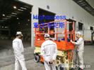 2032ES剪叉式高空作业平台在轨道交通机车生产企业的重要性